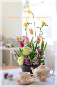 DSC_2397-600-photo-1月季節のアレンジ  球根花のアレンジ